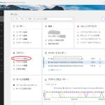 Office365 での送信者ドメイン認証の設定